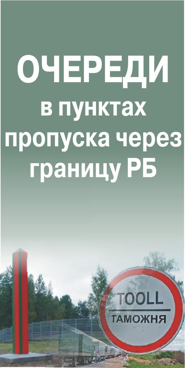 Машины белоруссии продажа маятник