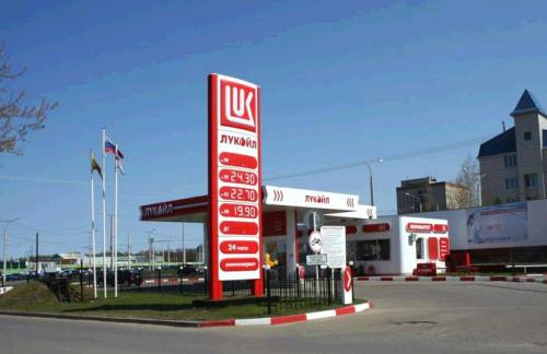 lukoil company price discrimination The price of 4,98700 rub on the exchange moscow exchange equals a price of 7580 usd at the current exchange rate for rub/usd lukoil oil company stock key figures more market cap (usd.